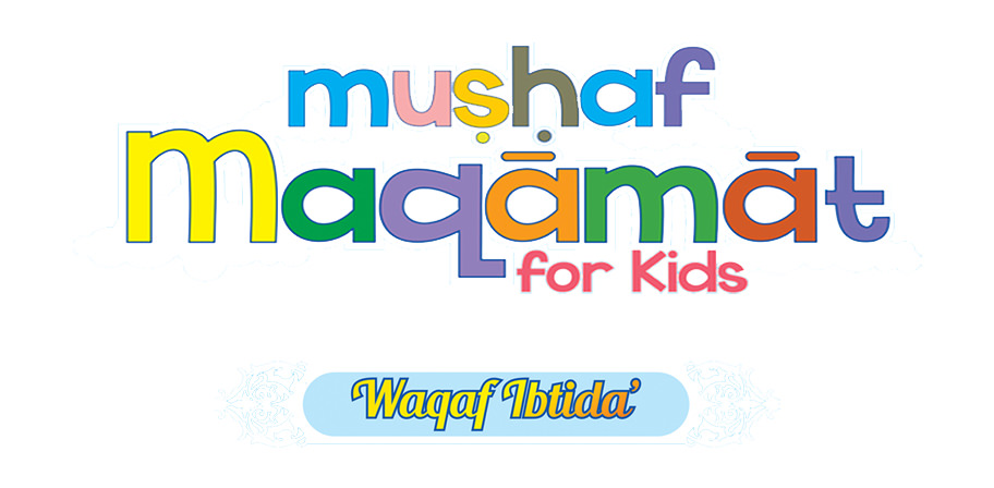 mushaf-for-kids-001